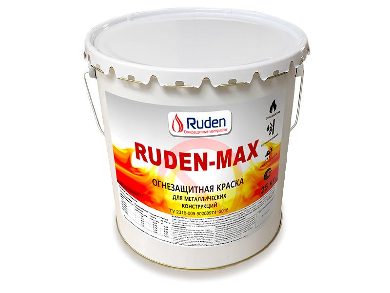 Огнезащитная краска RUDEN-MAX