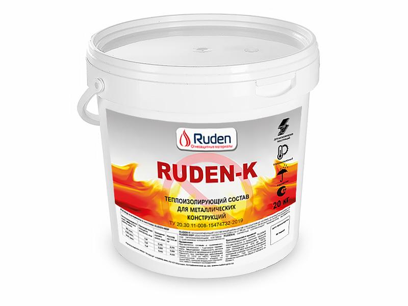 Огнезащитный состав RUDEN-K